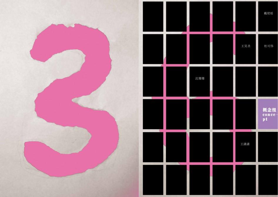 A4纸 (24)