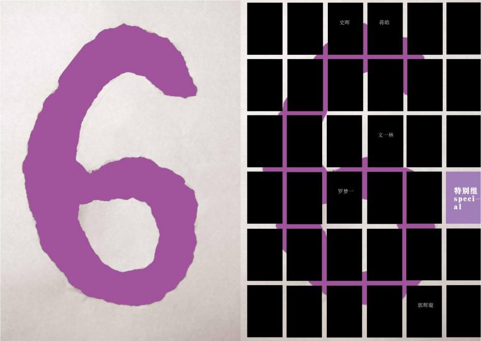 A4纸 (39)