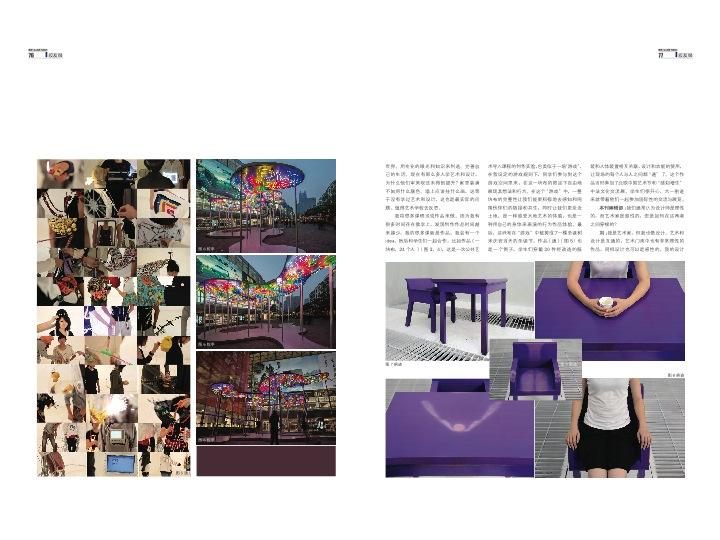 20140626 61创意设计源02