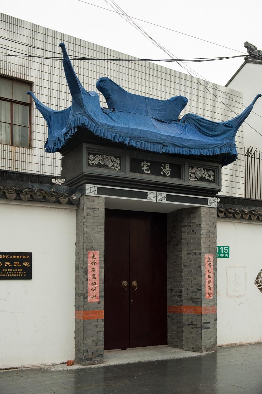 三林公共艺术展_10