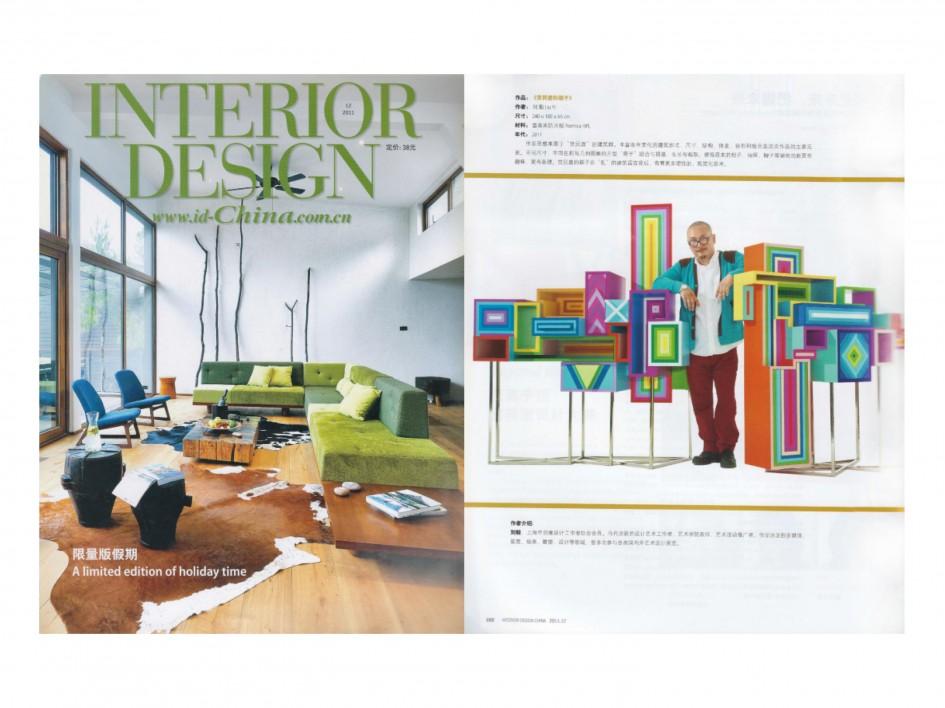 2012年12月杂志INTERIOR DESIGN报道作品《贫民窟的箱 子》