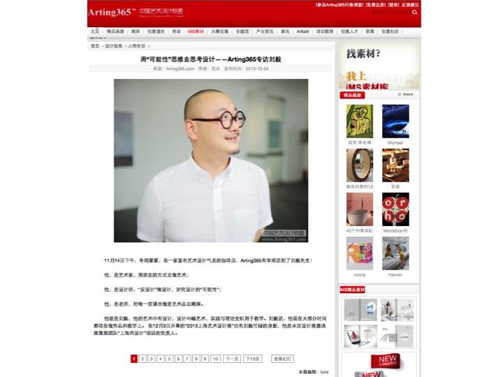 61web新闻稿20131114 Arting365 采访