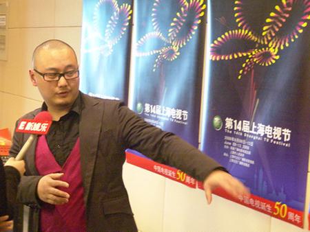 上海电视节01