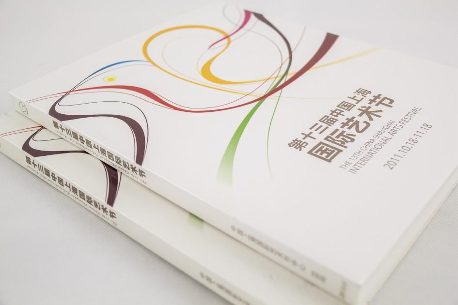 第13届中国上海国际艺术节-02