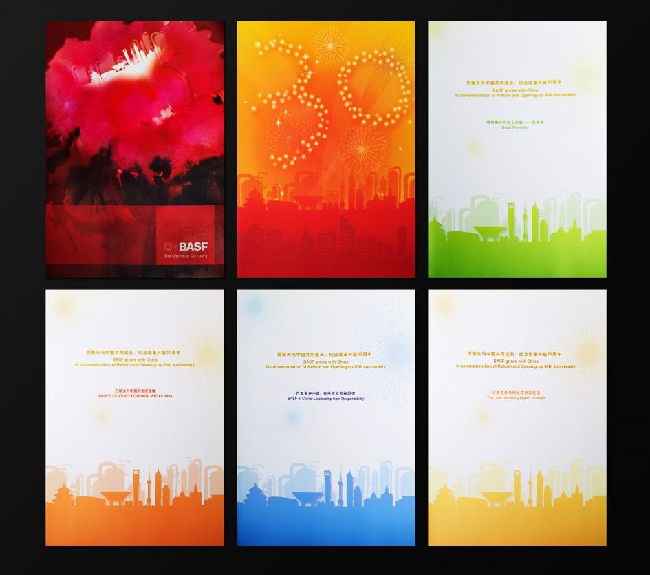 basf与中国共同成长30年纪念册-03