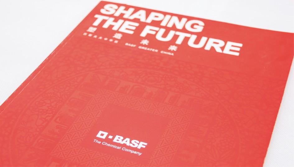 basf塑造未来_01-01-01