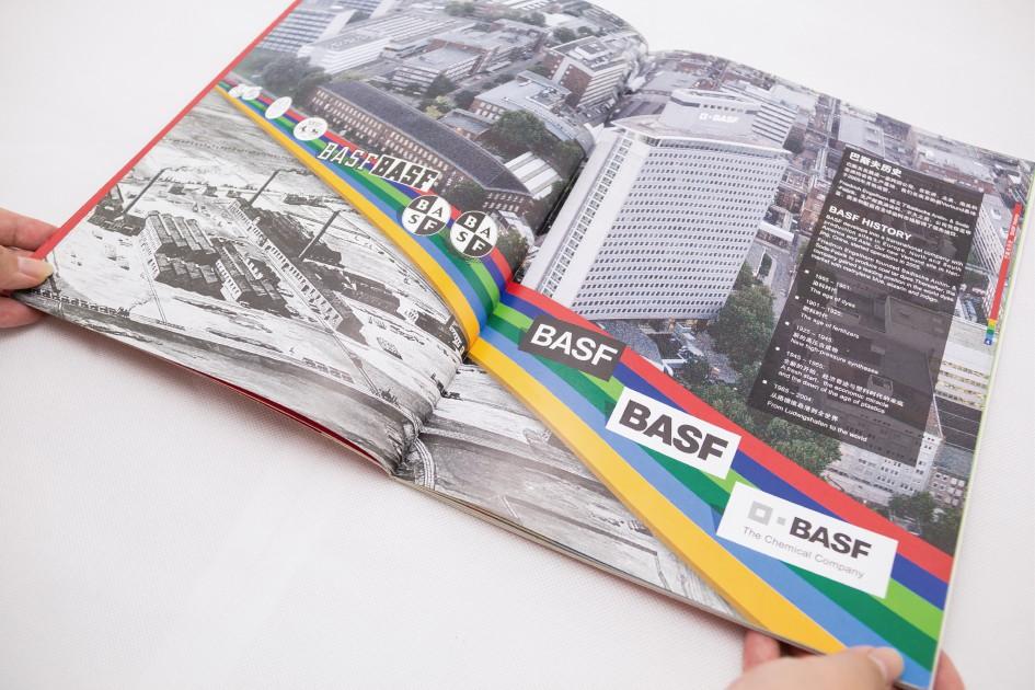 basf塑造未来_05-01