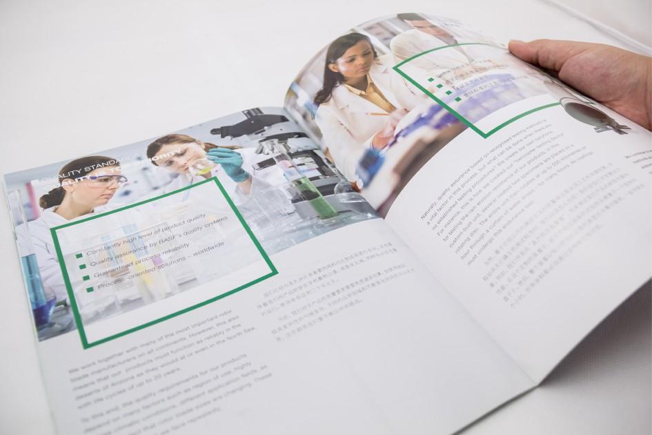basf风能涂料系统杂志-02-01