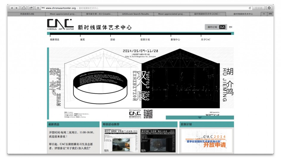 J+J 设计 网站.001