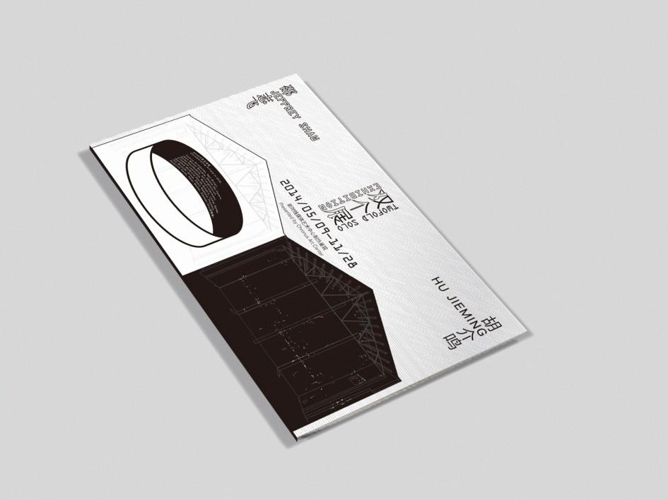 booklet 效果图01-1