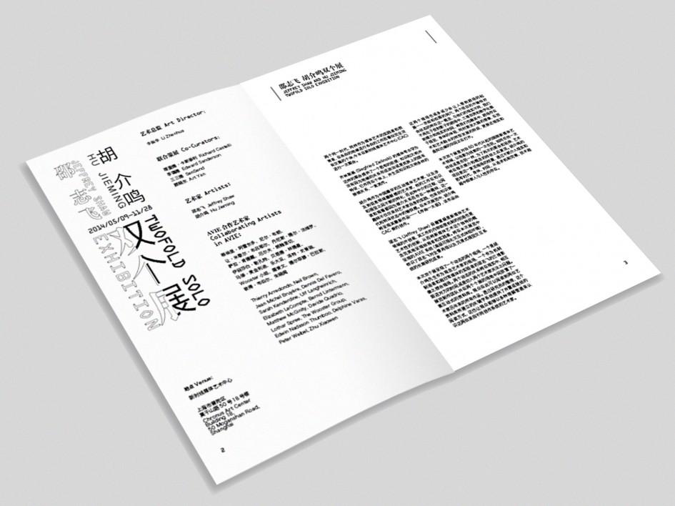 booklet 效果图03