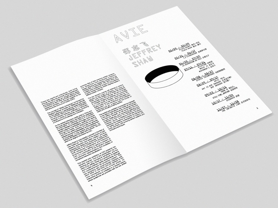 booklet 效果图04