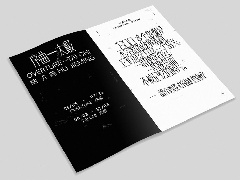 booklet 效果图05