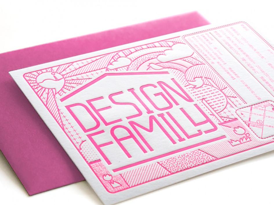 design family 效果图