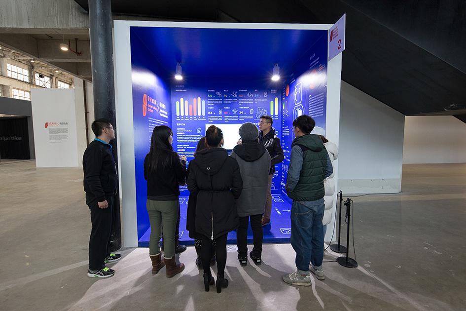上海设计展-101