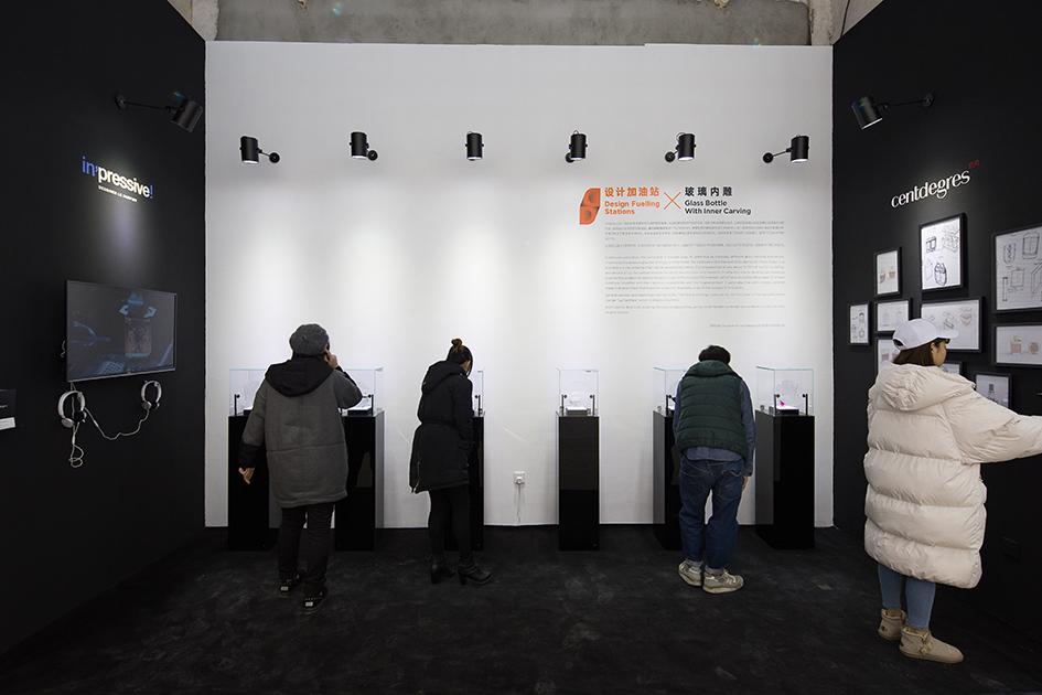 上海设计展-104