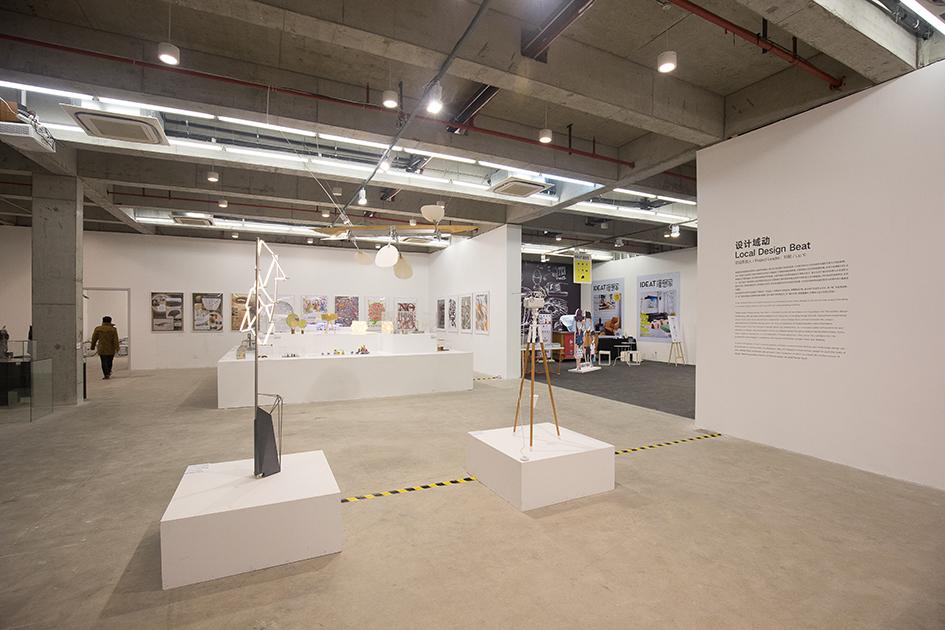 上海设计展-70